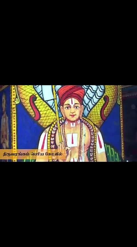 Ramanujar song