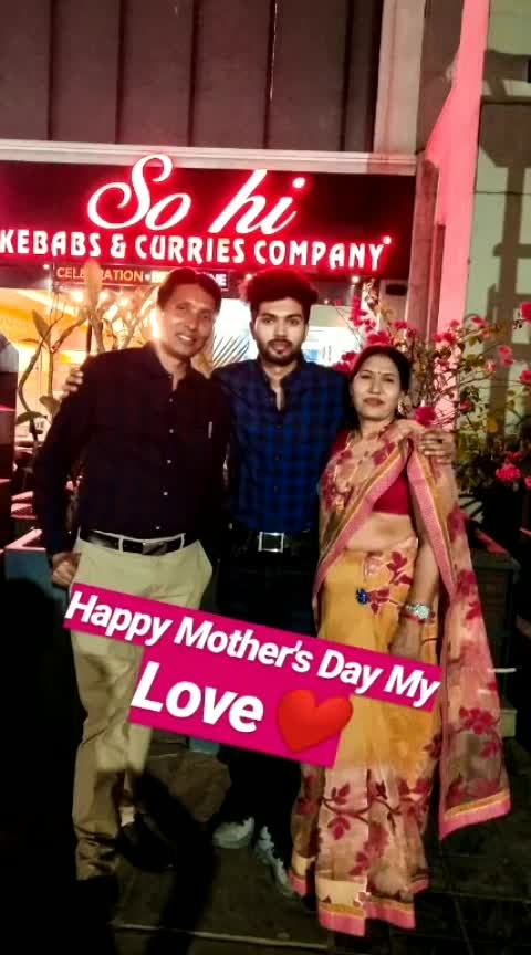 Love u My love mumma❤ #thanksmom #happymothersday #happymothersday2019 @roposocontests