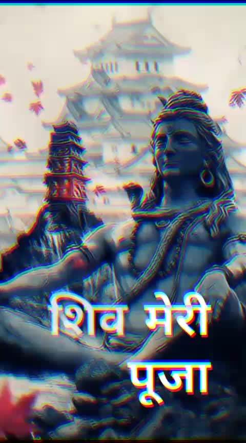 Har Har Mahadev shiv shanbu baba  #har-har-mahadev  #bhaktichannel