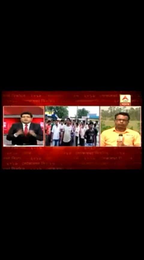 Lok Sabha Election 2019: TMC worker dead in Kanthi, TMC accused BJP