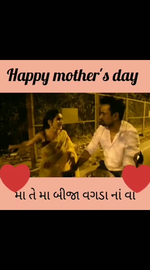 dad is my blood           AND mom is my heart #i-love-u-mom #mom #momlovesyou #momolover #roposo-foryou #foryourpage