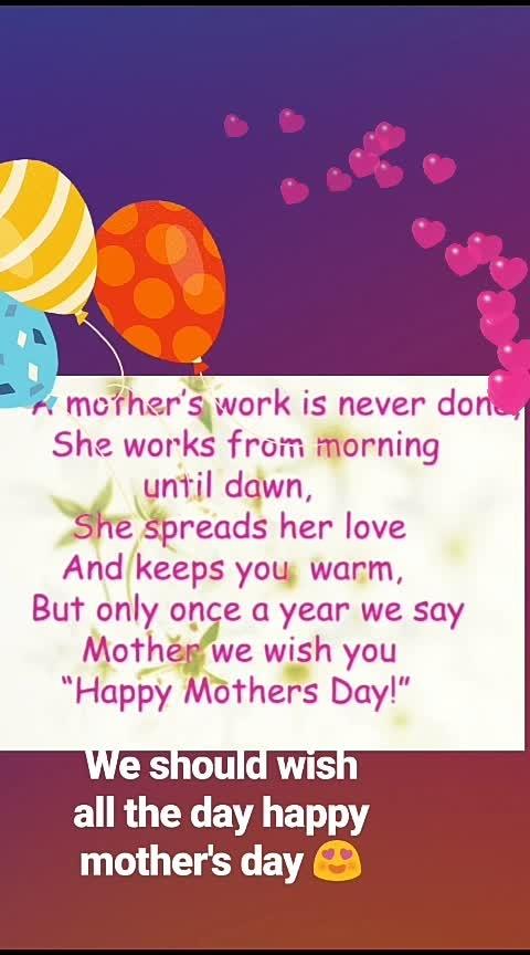 #happymothersday #roposo-dailywishes #roposo #loveyoumummaaa