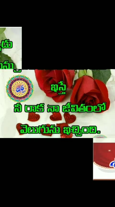#roposo #roposotvbythepeople #goodmorning-roposo #roposo-wishes #lovelymorning #roposo-lovesongs #chithralahari #singerchithrajee #adiga #happymonday #thanks-roposo-for-such-a-colourful-video #fanrequest