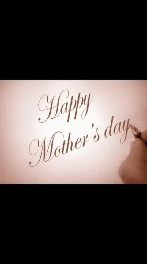 Happy Mother's Day #mothersday #motherdayspecial2019 #motherdayspecial #dailypost #followmeonroposo