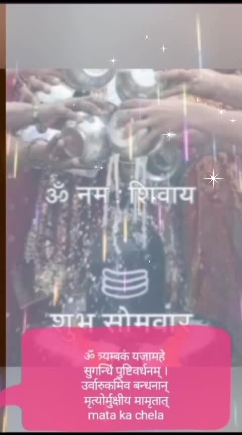Jai Shiv Shankar Jai Shiv Shankar