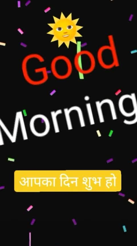 🕉🕉🕉🕉🕉🕉💔🍀🌲🌲good morning 🍀🍀💓❤❤💘🌾🍀🍀🌻🌻🌵🌵🌿🌾🌾have a nice day💘💘❤💓💓🌻🍀 @roposocontests                                                                    #roposocontest                                                                                                                                                                  #nextrisingstar  #goodmorningpost   #roposo-goodmoring  #goodmorningworld                                                                                                                               #ropostyle                                                                                                                 #ropo-love                                                                                       #very-beautiful                                 #ropo-beauty                                                            #roposostar                                                                                                                                                                                                #tranding                                                                                                                                        😉😀🔝🕎🕎🌵💓🌵🌵🌵🌵🕉🕉🕉🕉🕉