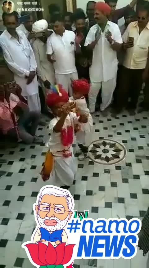 Ghar Ghar modi bole