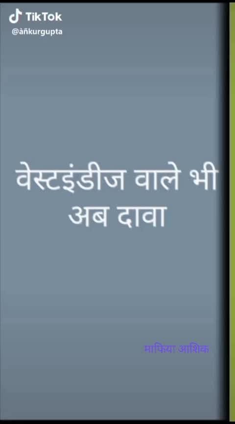 #roposo #haha-tv #mi #mumbai_indians #mafiya_aashiq #hardikpandya #rohit_sharma #worldcup #worldcup2019 #ms_dhoni #ro-hitman-sharma #andre_russel