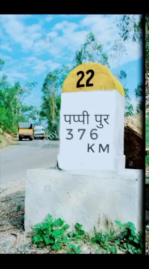 Desh Ke Mahan Had😂👏👏😝😝😝👏👏 #funny #funnyshit #very-funny #roposo-hahaha #haha-tv #gjbbbb #comedymasala #superbcomedy #haha-funny