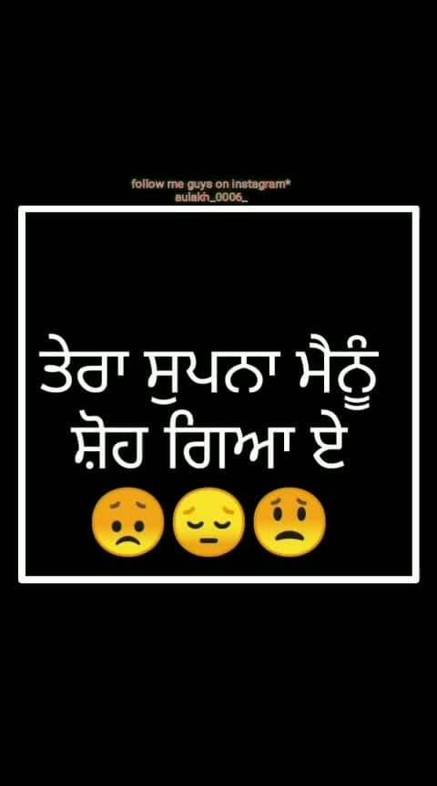 #punjabivideos  #sadsongs #roposo-awesome_song #tiktok  #tiktok-roposo #amritsar #india-punjab  #kayDeep #aulakh_0006_