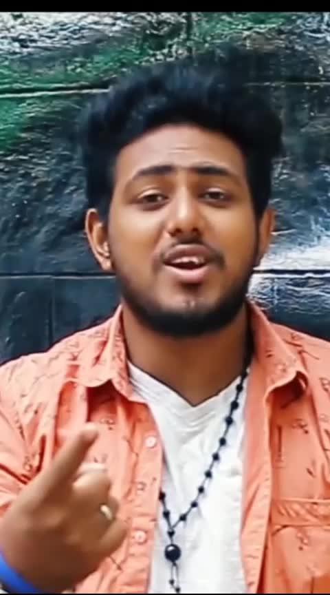 #malluvideos #malluswag #malluboy #mallugirls #tamilrap #hiphoptamizha #rap #raper #roposo #roposorisingstar