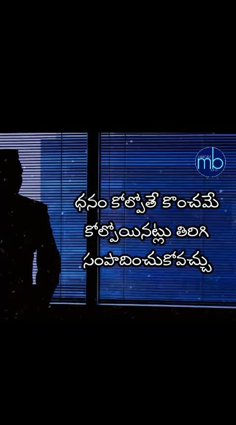 #character_ #telugu_motivational_quotes
