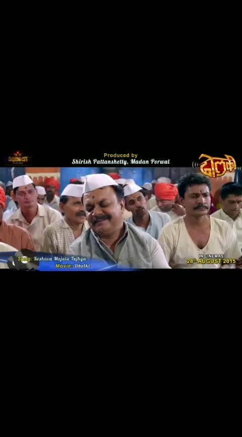 #ropo-marathi #marathi-culture #keshva #madhava #marathimovie #dholki #whatsappstatus