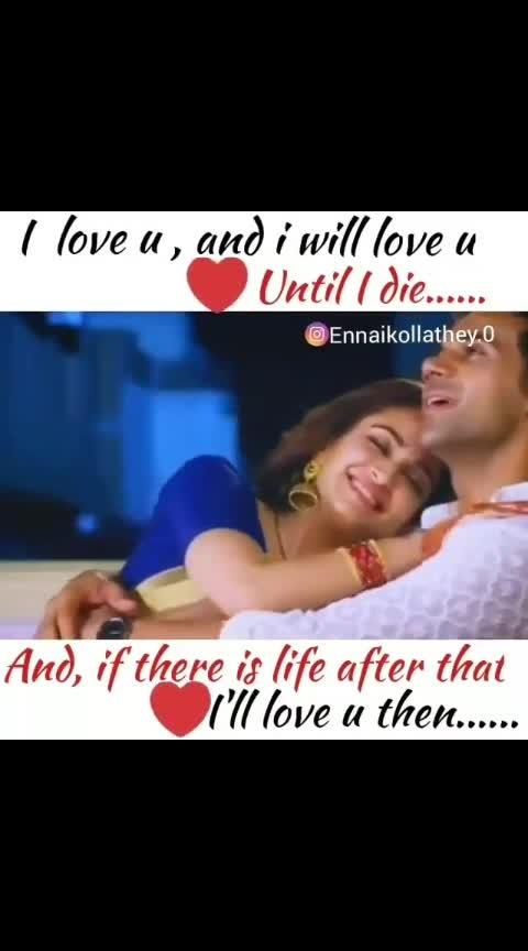 ➡️FOLLOW❣️❣️ @karti0497 ❣️❣️❣️ ❣️❣️😍😍😍😘 Karthick #feeling-loved #loveness #love  #tiktoktrending   #loveness  #whatsapp #samantha #lovestatus  #dhanush  #nayanthara #like ❣️❣️  tamil whatsapp status, tamil whatsapp status songs, tamil whatsapp status video love, tamil whatsapp status videos, tamil whatsapp status love, tamil whatsapp status new, tamil whatsapp status video songs new, tamil whatsapp status video song, tamil whatsapp status comedy, tamil whatsapp status lyrics, tamil whatsapp status about life, tamil whatsapp status album, tamil whatsapp status album songs, tamil whatsapp status app, tamil whatsapp status ajith, tamil whatsapp status amma, tamil whatsapp status attitude, tamil whatsapp status album video songs, tamil whatsapp status alone, tamil whatsapp status angry, a letter tamil whatsapp status, tamil whatsapp status best, tamil whatsapp status breakup, tamil whatsapp status birthday, tamil whatsapp status boy, tamil whatsapp status best app, tamil whatsapp status brother and sister, b letter whatsapp status tamil, b.com whatsapp status tamil, b letter whatsapp status tamil song, b.com students whatsapp status tamil, b.a english whatsapp status tamil, tamil whatsapp status comedy video, tamil whatsapp status cut songs, tamil whatsapp status com, tamil whatsapp status christian songs, tamil whatsapp status cartoon, tamil whatsapp status ccv, tamil whatsapp status cute, tamil whatsapp status collection, c letter whatsapp status tamil, tamil whatsapp status dialogue, tamil whatsapp status dialogue video, tamil whatsapp status dhanush, tamil whatsapp status dj, tamil whatsapp status dance, tamil whatsapp status dailog, tamil whatsapp status drinking, tamil whatsapp status diwali, tamil whatsapp status deepavali, hd tamil whatsapp status, hd tamil whatsapp status video, hd tamil whatsapp status video download, hd tamil whatsapp status download, hd tamil whatsapp status video free download, full screen hd tamil whatsapp status, full hd tamil whatsapp st