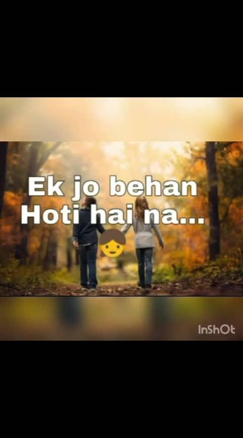 #bhai_bahan #Love_4_ever #like4liked #follow4followback