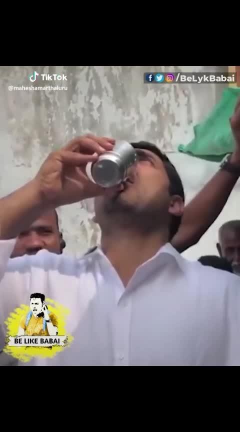 #pappu