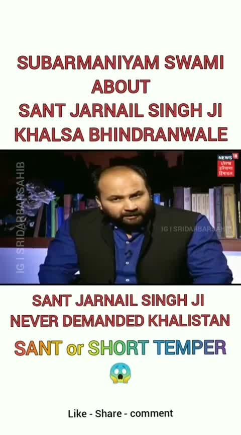 🙏Sant Sepahi Jarnail Singh Ji🙏 IK Var Waheguru Likho G 🙏. #sardari #punjabi  #india-punjab  #dhansrigurugranthsahibji  #simran  #pride  #bani  #waheguru  #sardar  #sikhtemple  #cultures  #khalsazindabaad  #goldentemple  #god  #sikhiworldwide  #instamusic  #gurbaniworld  #religion  #turban  #turbanking  #dastar  #truth  #sikhart  #gurunanakdevji  #harmindersahib  #sikhartist  #sikh  #sikhism  #sikkhism