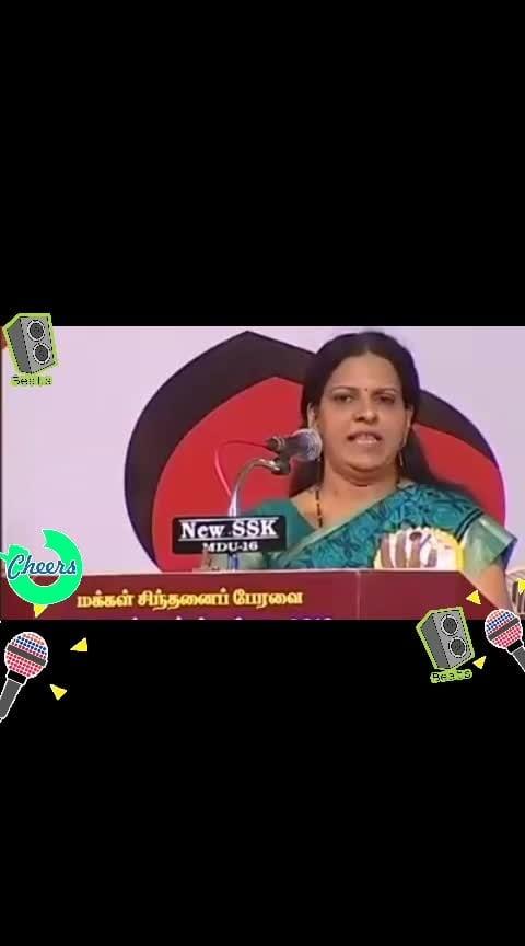 ஈரோடு புத்தக திருவிழாவில் பாரதிபாஸ்கர் அவர்களின் ஆதங்கம்... #bharathibasker #tamilspeech #tamilachi #superb #roposo-tamil #tamil