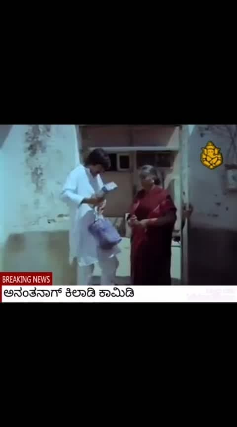 comedy super Kannada Cute Love Status Video - New Kannada WhatsApp Status Kannada Love whatsapp status | No Problem Kannada song whatsapp status All Kannada WhatsApp Status, Videos Kannada New Movies Updates Kannada Breakup feeling Songs Kannada Whatsapp Status For Boys and Girls love Kannada old songs Kannada feeling songs Kannada lyrical whatsapp status new Whatsapp status video in kannada, all kannada video songs, Share chat video Kannada, share chat kannada videos, songs Kannada new songs, Kannada love songs Short Motivational videos Kannada 30 sec Whatsapp videos Kannada emotional feeling love songs Mother sentiment ovesongs, old kannada songs, old is gold, melodies ,lyrics kannada songs old, friendship songs viral songs, viral videos, kannada romanticsongs, Status for whatsapp, Kannada whtsapp status song, Kannadabeautifulsongforwhatsappstatus, Kannadaromanticsongwhatsappstatus, RomanticsongWhatsAppstatusvideo, Whtsappstatusvideo, 30secwhatsappstatus, Puneeth Rajkumar, puneeth rajkumar whatsapp status, kannada darshan, kannada darshan whatsapp status, latest kannada movie, latest kannada movie status, kannada new movie 2018, kannada new movie songs, kannada new song, kannada new movie songs 2018, kgf kannada movie trailer, breakup status for whatsapp, breakup kannada whatsapp status, Kannada whatsapp status video, kannada love status video, Kannada love status videos, kannada whatsapp status video songs, new kannada songs download, #New_Kannada_WhatsApp_Status, kannada start movie, kannada start love movie, kannada trailers new, kannada new whatsapp status, kannada status whatsapp, watsp setas kannda, kannada best whatsapp status, best kannada whatsapp status, feeling kannada whatsapp status, feeling wtsp status, kannada feeling whatsapp status, Kannada feeling whatsapp videos, puneeth rajkumar dialogues, puneeth rajkumar 30sec dialogue, new kannada whatsapp status, kannada trailers 2018, kannada whatsapp status dialog, kannada sudeep whatsapp status, kannada 
