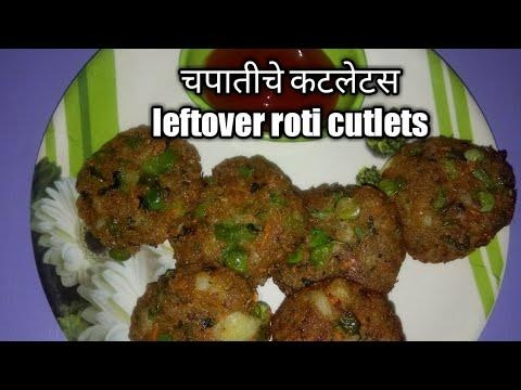 चपातीचे कटलेट्स |leftover  roti/chapati  cutlets | रोटीके कटलेट्स  #rops-star  शिल्लक राहिलेल्या नुसत्या चपाती खायच्या कंटाळा आलाय तर मग बनवा, चपाती पासून मस्त, टेस्टी  ,चटकदार नाष्टा.... चपातीचे कटलेट्स खूप सोपी रेसिपी.... नक्की रेसिपी पहा  https://youtu.be/4GklQOcmARI #roposo Follow me here @sheplansdinner  Plz Subscribe veg Recipe channel mentioned in bio description   https://www.youtube.com/channel/UCpXvz-1KZziOn0sNNZmhEbg  #indianfood #indianrecipes #veg #veganfood #vegan #foodlovers #foodfoodfood #foodphotography #foodblogger #foodlover #youtuber #foodyoutuber #foodyoucaneat #southindianfood #indianfood#VegRecipesheplansdinner #maharastrianrecipes  #vegrecipes #vegetarianrecipes #healthyrecipes #veganrecipes #vegrecipesofindia #sheplansdinner #kairi #rawmango #chutney #spicymemes #spicy #summerrecipes #foodbloggerindia #foodfoodfood #ilovecookingsomuch #youtube #asianfoodchannel #indianfoodbloggers #southindianfood #followmeplease #VegRecipesheplansdinner #veganbreakfast