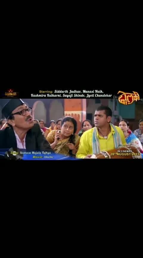 #ropo-marathi #marathimovie #marathisong #marathistatus #marathiculture #whatsapp-status