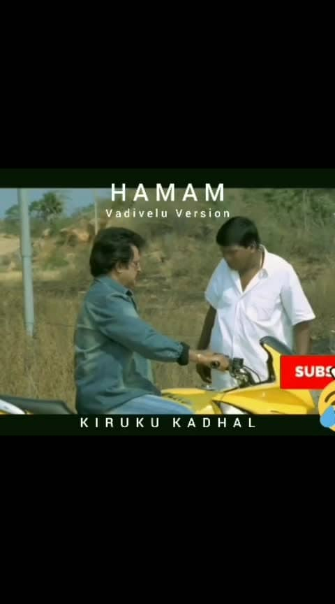#vedivelu #hamam #modified-version