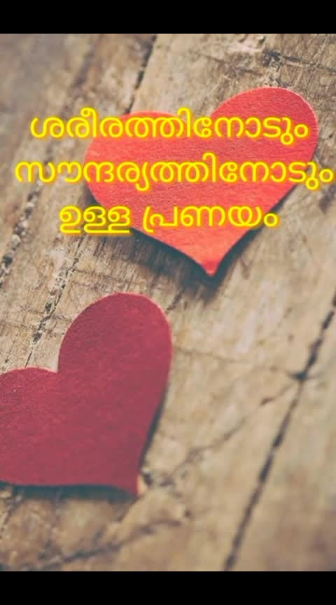 #love #lovestatusvideo #pranayam
