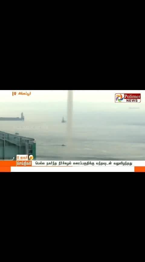 #news #cyclone #cyclone-foni