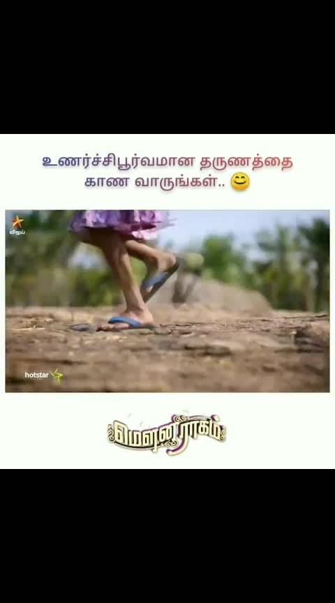 #mounaragam #vijaytelevision #vijaytvserial #krithika #vijayawards