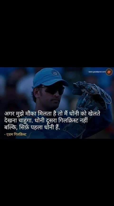 #sportsnews #mahi