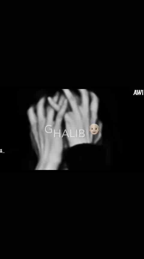 Ishq Ny Ghalib Nikamma Krdiya | Main Woh Chand