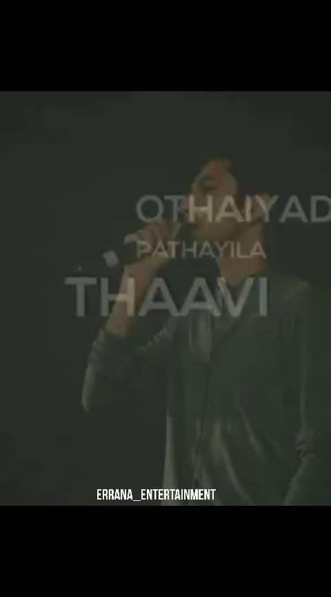 #othaiyadi_pathayila #othayadipathaiyila #sk #sivakarthikeyan #aiswaryarajesh #errana #anirudh #erranaentertainment #erranaentertainmentstatus @erranaentertainment #tamilwhatsappstatus