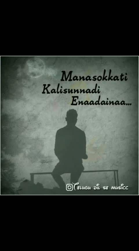 #Nuv akkada nenu ekkada....♥️♥️♥️