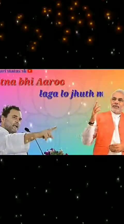 #politcs #abki-baar-only-modi