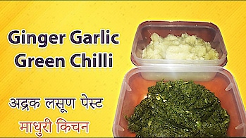 Ginger Garlic Paste Recipe - Green Chilli Paste Recipe