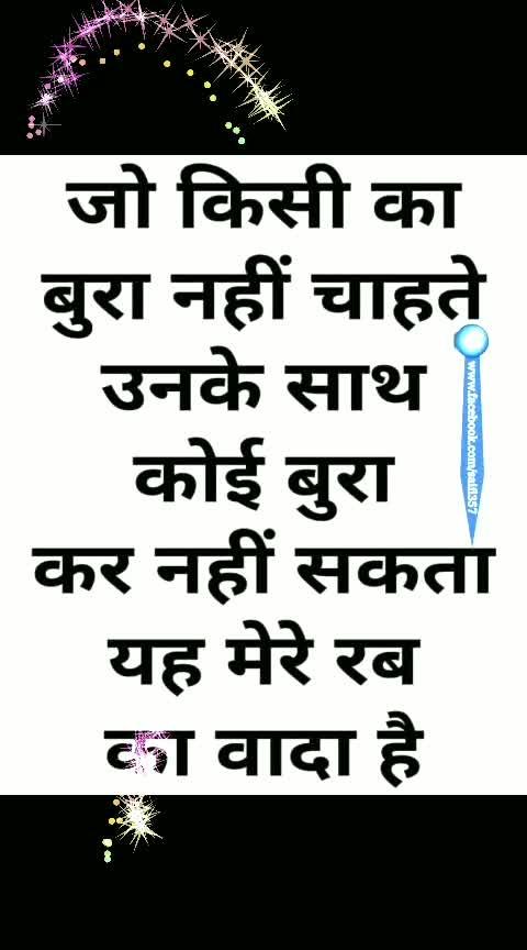 #bhakti-tvchannal #ropososoulfulquoteschannel #roposotouchmagic #roposovideoeffect #roposomusic #roposoviewers #roposoviews #roposocontest #roposotalks #foryourpage #roposotutorial #haya