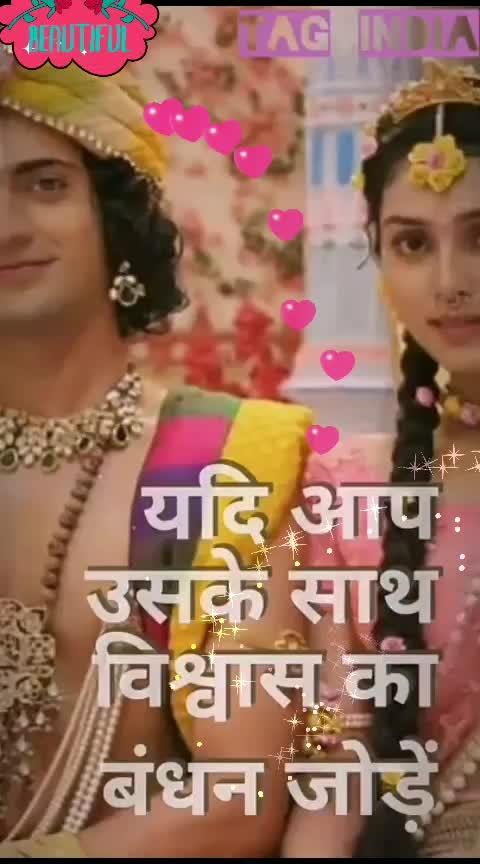 #lovequotesandsaying #radheradhe