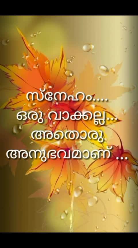 Good morning friends #shubhadhinam #goodmorning #Goodmorningstatus
