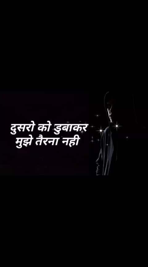 ###Rajbhagat####