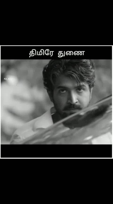 #motivationalquotes #gethu #gethumovement #tamil #roposo-tamil