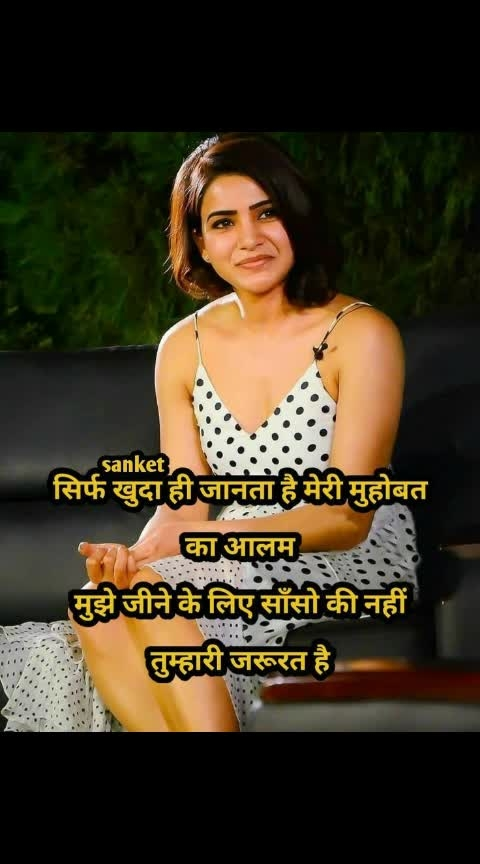 Hi just I feel I know Relation.??? But I want that  if I have in my life I feel enough that. when I put step infront of u Just I face many problems ,????