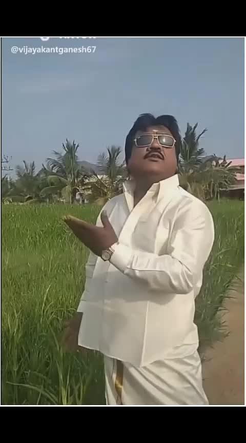 #vijaykanth#zerox