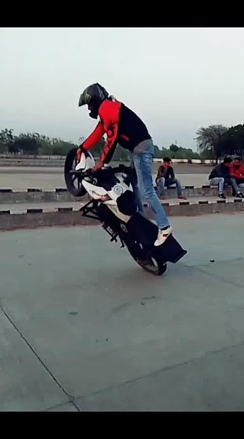 fearless stunt