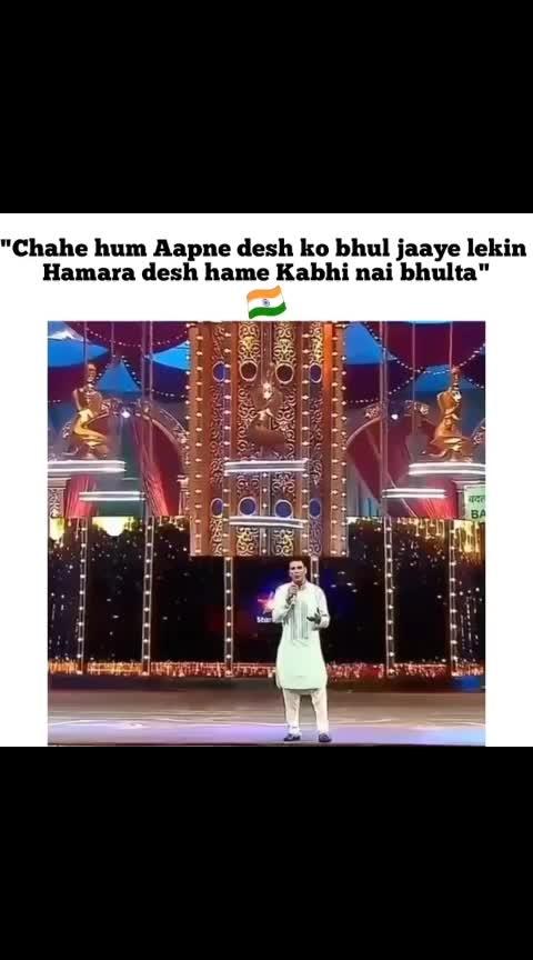 #iloveindia