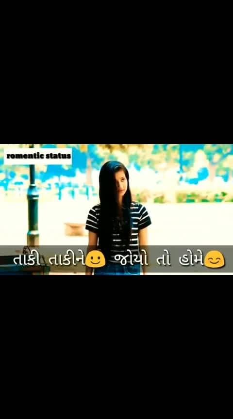 #gujaratisong  #whatsapp_status_video  #status  #lovestatus  #whatsappstatus  #roposostatus  #gujaratisong  #gujratistatus  #gujaratimovie