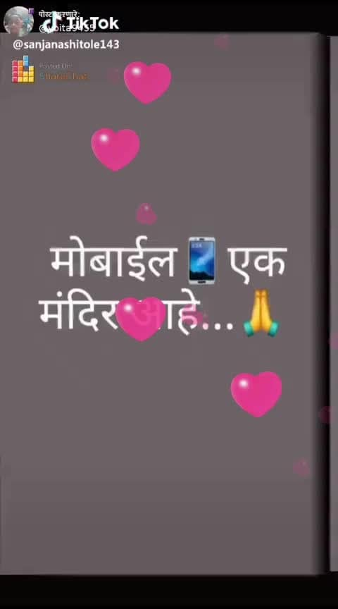 #IPL #nehakakkar #nehakakkarlover #best-qoutes #makeup #wowvideo  #bestvideooftheday #ropo-makeup  #bestvideo #dailypost #fashionjewellery #latest-mehndi #mehndi #goodmorningpost #goodnight  #love-hindi #good-morning #celebrities #celebration  #best-qoutes  #roposo-haha #creatuvespace  #attitude #Bhakti #cutevideo #attitudestatus #hair-style  #Bachcheaurbaby #Shayariaurquotes #deepveer #deepikapadukone #cutness #cute #kapilsharmashow #kapilsharma  #lyricsvideo #Gaane #Filmaurtvshow #comedy #romanticsean #funnyvideo #comedyvideo #lovevideo #sadvideo #roposo #trending #trendingvideo #panjabisong #bollywooddialogue #bollywooddance #filmstan #tellywood  #Love #Sadstatus #funny #bollywood #Romantic #criket #sports #bestmusically #musicallylove #tiktokvideo #dance #cooking #rangoli #food