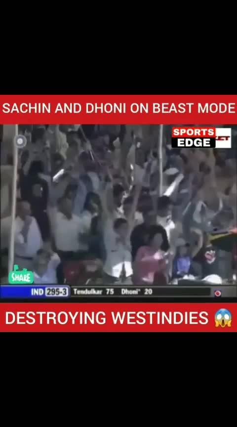 Dhoni strike