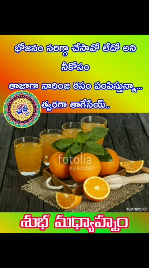 #roposo-goodafternoon #roposo #specialposting #lunchtime #orangejuice #thanks-roposo-for-such-a-colourful-video #roposotvbythepeople #-wishes #roposowishes