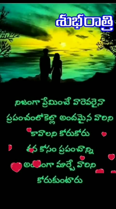 #lovequotesandsaying #roposo #roposo-goodnight #roposo #roposotvbythepeople #thanks-roposo-for-such-a-colourful-video #roposo-wishes