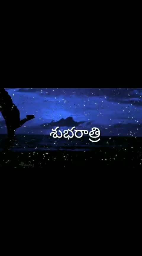 hi good night friends sweet dreams have a nice sleep #roposodailywisheschannel #roposotelugu #roposogoodnight